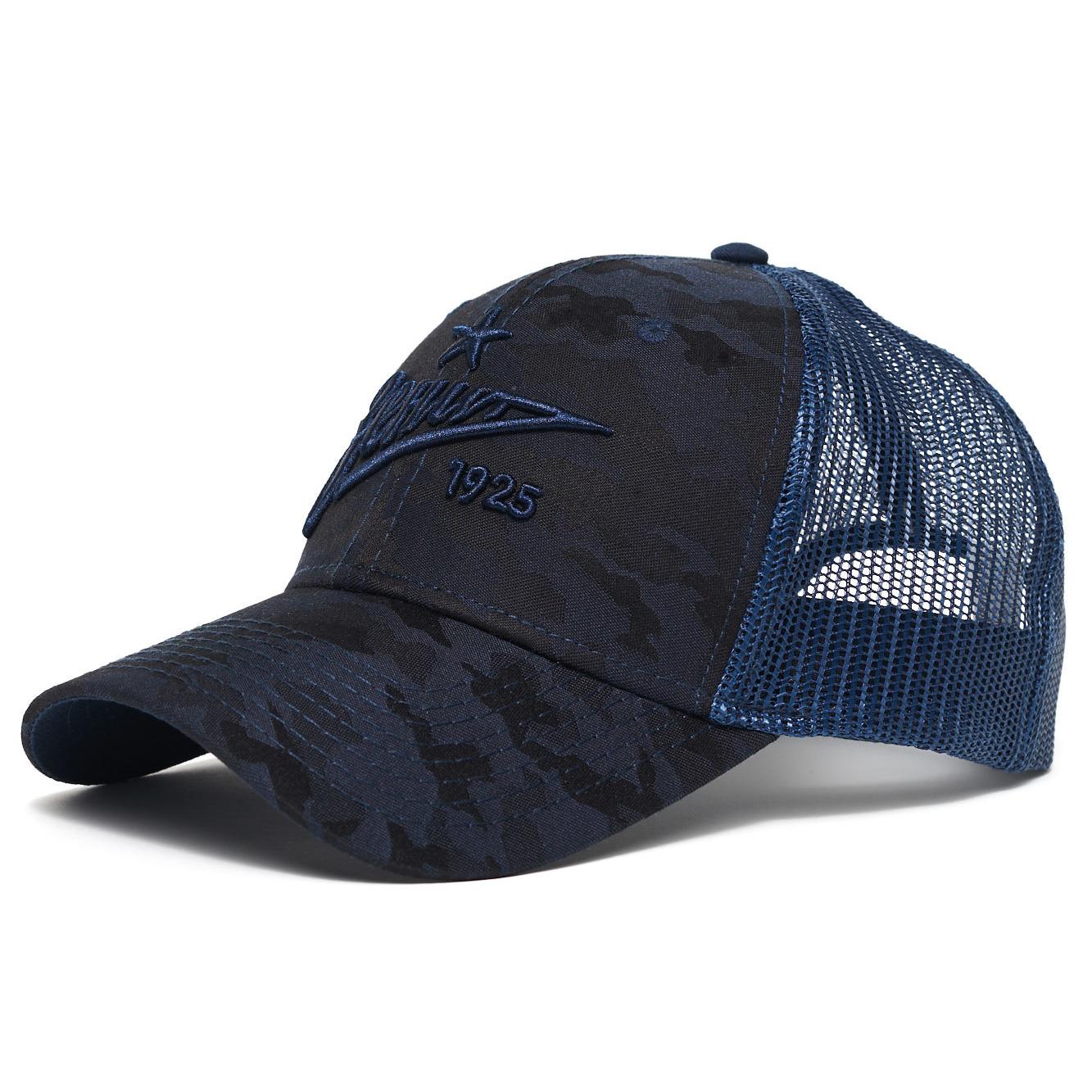 купить кепку в нижнем новгороде
